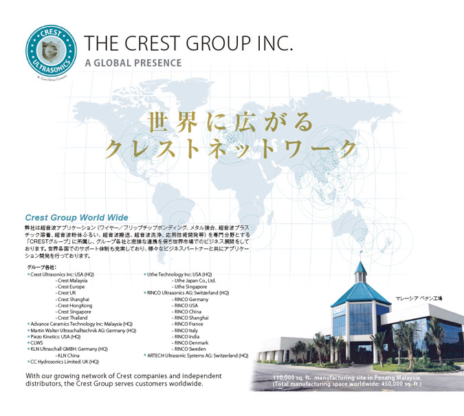 Crest Group World Wide